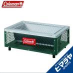 コールマン(Coleman)  バーベキューコンロ クールステージテーブルトップグリル  170-9368