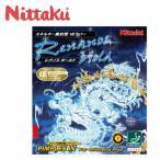 ニッタク Nittaku 卓球ラバー レナノスホールド NR-8551