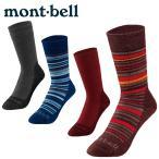 モンベル  mont bell  トレッキング  メンズ レディース  メリノウール トレッキングソックス 1108644