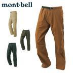 モンベル アウトドア ロングパンツ メンズ ストレッチサニーサイドパンツ 1105428 mont bell mont-bell