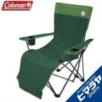 コールマン Coleman アウトドアチェア イージーリフトチェアST グリーン 2000010499