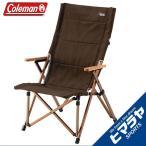 コールマン  Coleman  アウトドア ファニチャー コンフォートマスター(R)キャンバススリングチェア 2000010502