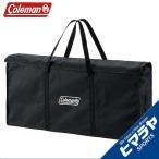 コールマン グリルケース グリルキャリーケース プロ L 2000010534 Coleman