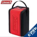 コールマン Coleman ランタンアクセサリー ランタンケース レッド /L 2000010389