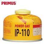 プリムス ガスカートリッジ 小型ガス(IP-110)
