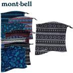 モンベル(mont bell) トレッキング ネックウォーマー(メンズ・レディース) クリマプラス 100 プリント アジャスタブルネックゲーター 1108791