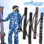 DBS ディービーエス スキーケース SKI SOLECOVER DBS-3720
