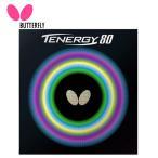 バタフライ Butterfly 卓球ラバー メンズ レディース テナジー80 05930