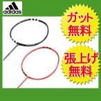 アディダス ( adidas ) バドミントンラケット  未張り上げ アディパワープロ RK101501