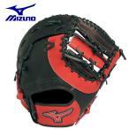 ミズノ 少年野球 ファーストミット(グローブ) 少年軟式用 ビクトリーステージ 一塁手用 (0962) (1AJFY10100)