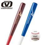 ビジョンクエスト VISIONQUEST 野球 ジュニアバット VQやわらかボール&木製バット VQ550113D06