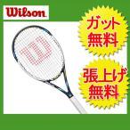 ウィルソン ( Wilson ) 硬式ラケット 未張り上...