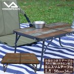 VISION PEAKS ビジョンピークス アウトドアテーブル 小型テーブル ミニスリムテーブル VP160402D01 アウトドア キャンプ テーブル バーベキュー 焚き火