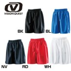 ビジョンクエスト VISION QUEST サッカーウェア JRプラクティスパンツ JRゲームパンツ ジュニア VQ540415D03 子供用 ハーフパンツ 短パン