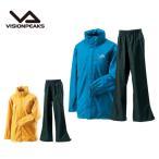 ビジョンピークス VISIONPEAKS レインウェア上下セット ジュニア レインスーツ・サンライズ VP170403D03