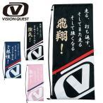 ビジョンクエスト VISION QUEST テニス バッグ ラケットケース テニス2本用ナイロン 3VQ530410-01