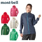 ���٥� �����ȥɥ� ���㥱�å� ��ǥ����� ������ɥ֥饹�� �ѡ��� Women's 1103243 mont bell mont-bell