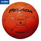 モルテン molten サッカーボール 4号球 小学校用 ジュニア 4号球 小学校用 ジュニア ペレーダ3000 オレンジ F4P3000-O 検定球
