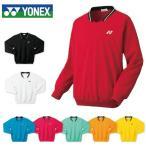 ヨネックス YONEX テニス バドミントン ウェア メンズ レディース トレーナー 32000