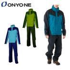 オンヨネ ONYONE レインウェア上下セット メンズ ブレステックレインスーツ ODS96032