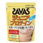 ザバス サプリメント プロテイン ジュニアプロテイン ココア味 210g 約15食分 CT1022 SAVAS