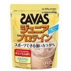 ザバス  SAVAS  サプリメント  ジュニアプロテイン ココア味 210g  CT1022