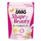 ザバス サプリメント プロテイン シェイプ&ビューティー ミルクティー風味 210g 15食分 CZ7434 SAVAS