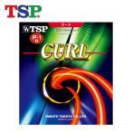 ティーエスピー TSP 卓球ラバー カールP-1Rソフト 20505