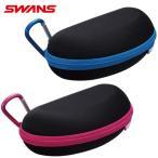 スワンズ SWANS カラビナ付きサングラス専用セミハードケース セミハードケース A-207
