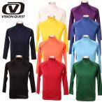 ビジョンクエスト VISION QUEST サッカー ストレッチハイネックインナーシャツ長袖 VQ540406D11