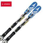 アトミック(ATOMIC) スキー板(ビンディング付) BLUESTER DOUBLEDECK 3.0 LX (+ X12TL) 【金具付き・取付料無料】
