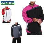 ヨネックス YONEX テニス バドミントン ウェア ウインドブレーカー メンズ 裏地付ウィンドウォーマーシャツ 70044