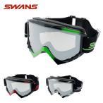 スワンズ SWANS スキー スノーボード メンズ レディース GOGGLE ゴーグル O-050MDH