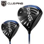 ピン PING ゴルフクラブ メンズ G30 ドライバー/G30 SFテックドライバー カスタムシャフト