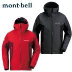 モンベル mont bell ウィンドジャケット メンズ ドロワットパーカ Men's 1102452