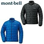 ショッピングモンベル モンベル アウトドア ダウンジャケット メンズ プラズマ1000 ダウンジャケット 1101493 mont bell mont-bell