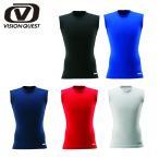 ビジョンクエスト VISION QUEST アンダーシャツ アンダーウェア メンズ ノースリーブ CFD クルーS/L VQ440301E03 コンプレッション インナー ウェア