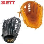 ゼット ZETT 野球 軟式グラブ グローブ 右投用 左投用 ネオステイタス 外野手用 BRGB31517