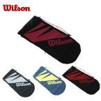 ウィルソン Wilson ラケットバッグ ラケットケース 2本用 WRJ4920