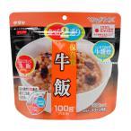食品 マジックライス 保存食「牛飯」