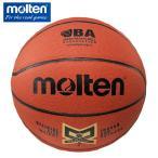 モルテン molten バスケットボール 7号球 人工皮革バスケット検定球 MX7NDXH