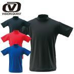 ビジョンクエスト 半袖ハイネックフィットアンダーシャツ (VQ550310E01) 野球 半袖 アンダーシャツ(ジュニア)