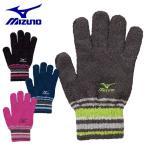 ミズノ ブレスサーモ手袋 (62JY-4501) テニス 防寒アクセサリー グローブ(メンズ・レディース) 防寒
