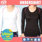 ビジョンクエスト VISION QUEST テニス バドミントン ウェア インナーシャツ レディース アンダーウエア UPF50+Vネック