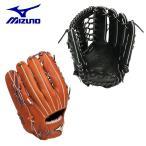 ミズノ mizuno 野球グローブ グローバルエリート QMライン 1AJGR12317 軟式グラブ 軟式 グローブ 一般外野手用