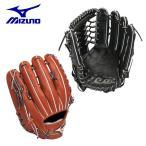 ミズノ 硬式用QMライン(外野手用) (1AJGH12307) 硬式野球用グラブ(グローブ)