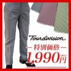 ツアーディビジョン TOUR DIVISION ギンガムチェックパンツ TD220107E02 ゴルフ ウェア メンズ