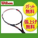 【ヒマラヤ限定モデル】 ウィルソン Wilson 硬式テニスラケット 未張り上げ プライド 100 WRT727920