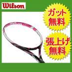 【ヒマラヤ限定モデル】 ウィルソン Wilson 硬式テニスラケット 未張り上げ ライバル 102 WRT728220