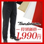 ツアーディビジョン TOUR DIVISION ゴルフウェア ロングパンツ メンズ 二重折ストレートパンツ TD220107E01